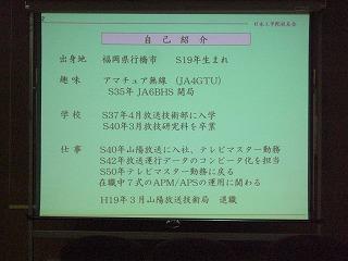 s-CIMG0031.jpg